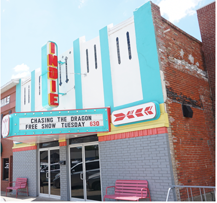Indie Cinema in downtown Tishomingo
