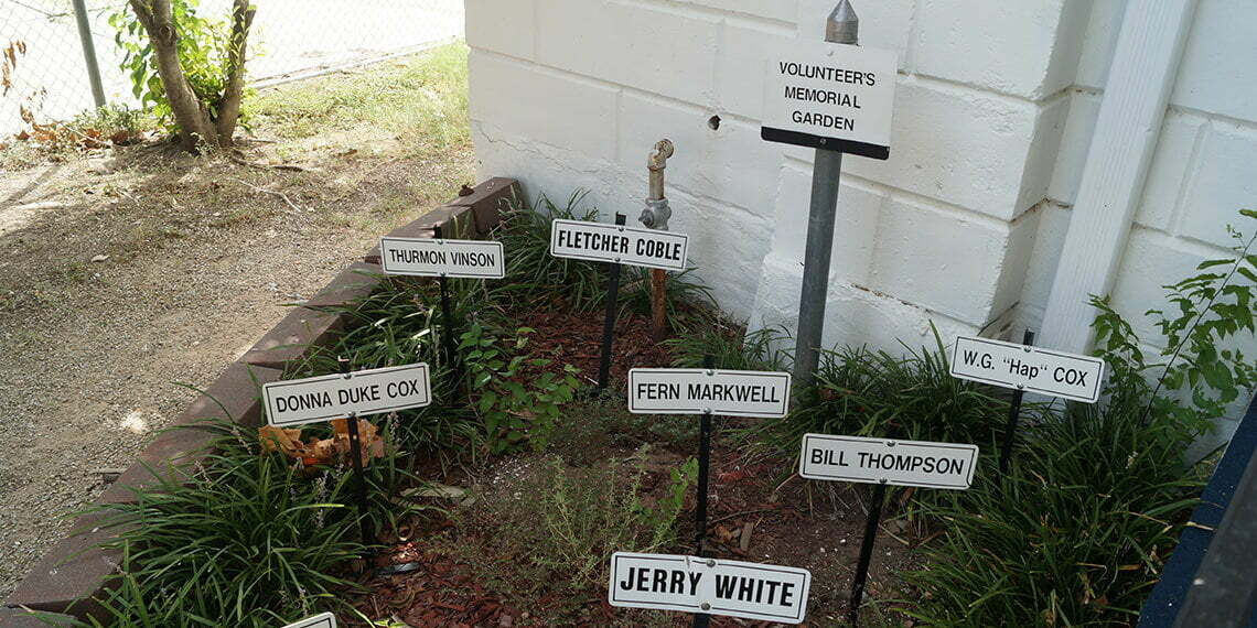 Memorial Garden at the Love County Military Museum in Marietta, Oklahoma